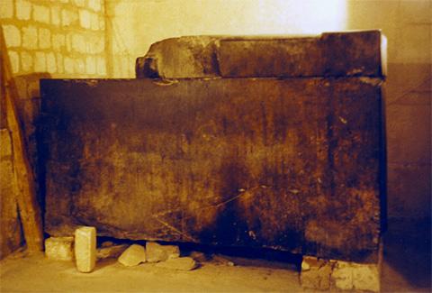 Teti's sarcohagus