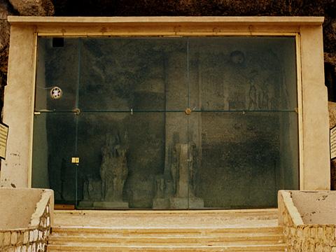 Akhenaten's Boundary Stele A