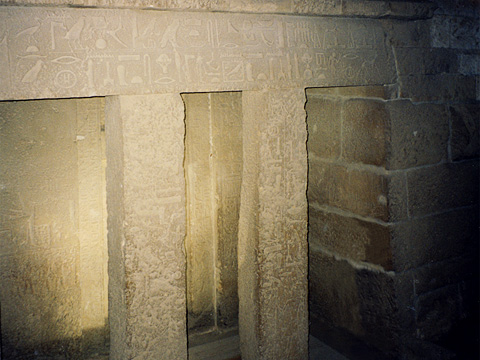 Tomb of Akhetmehu