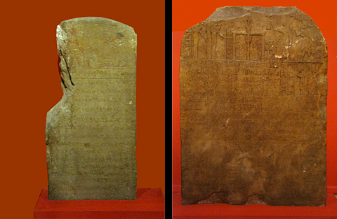 Stelae in the Ashmolean Museum