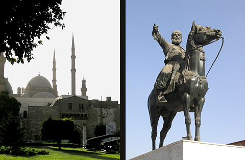 Military Museum area and Statue of Ibrahim Pasha