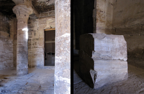 Vestibule and offering table