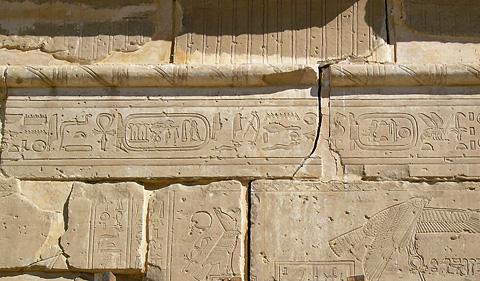 Cartouches of Darius I