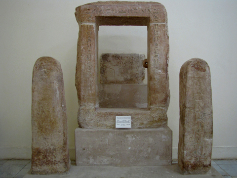 Tomb stele and obelisks of Ima-Pepi