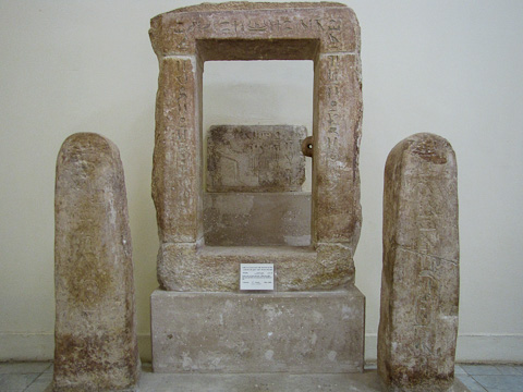 Tomb entrance of Ima-Pepi in Kharga Museum