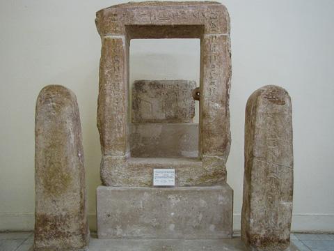 Tomb entrance of Ima-Pepi in Kharga Museum