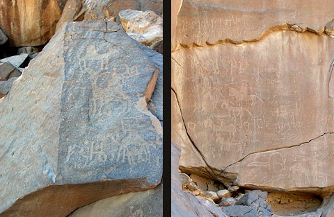 Inscriptions in Wadi Mukattab