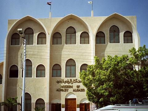 Museum of el-Wadi el-Gadid