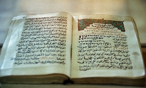 17th Century Coptic manuscript 'The Book of Daytime Prayers'