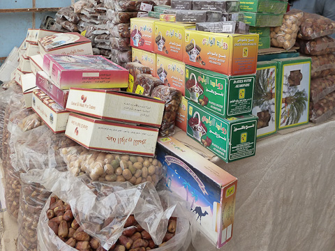 Dates for sale in the local market