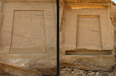 Stelae of Rameses III and Sheshonq