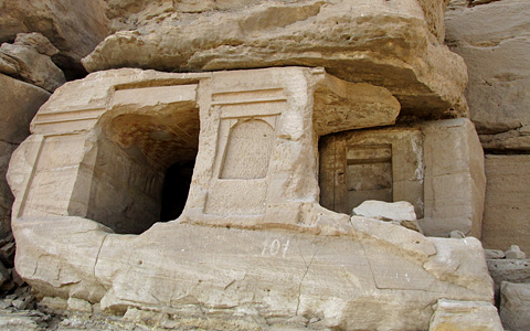 Rock shrine at Gebel Silsila